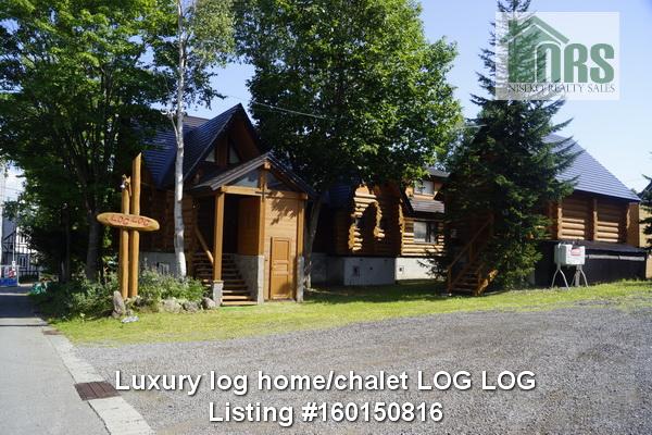 Luxury log Home/Chalet Log Log
